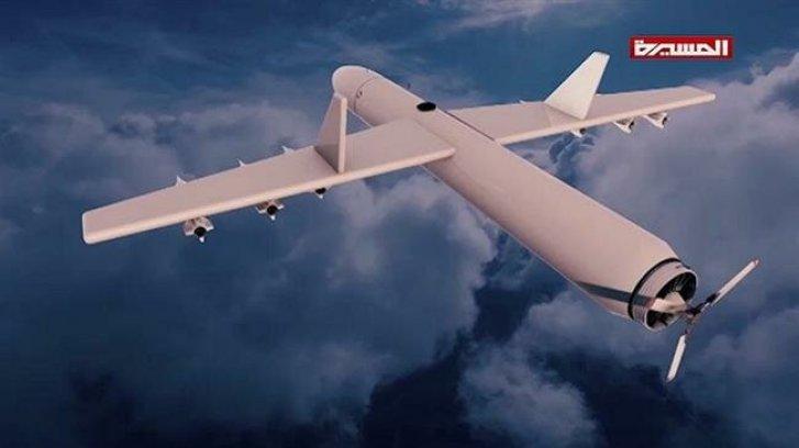 Ansar Alláh Drone útoku núti Saudskú Arábiu zastaviť čerpanie na hlavný ropovod