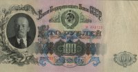 RussiaP231-100Rubles-1947-color variety-donatedoy_f