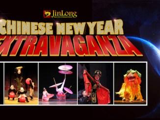 Chinese New Year Extravaganza at Stockport Plaza