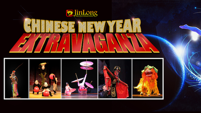 Chinese New Year Extravaganza at Stockport Plaza