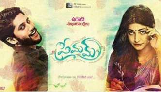 Premam First Week Box Office Collection