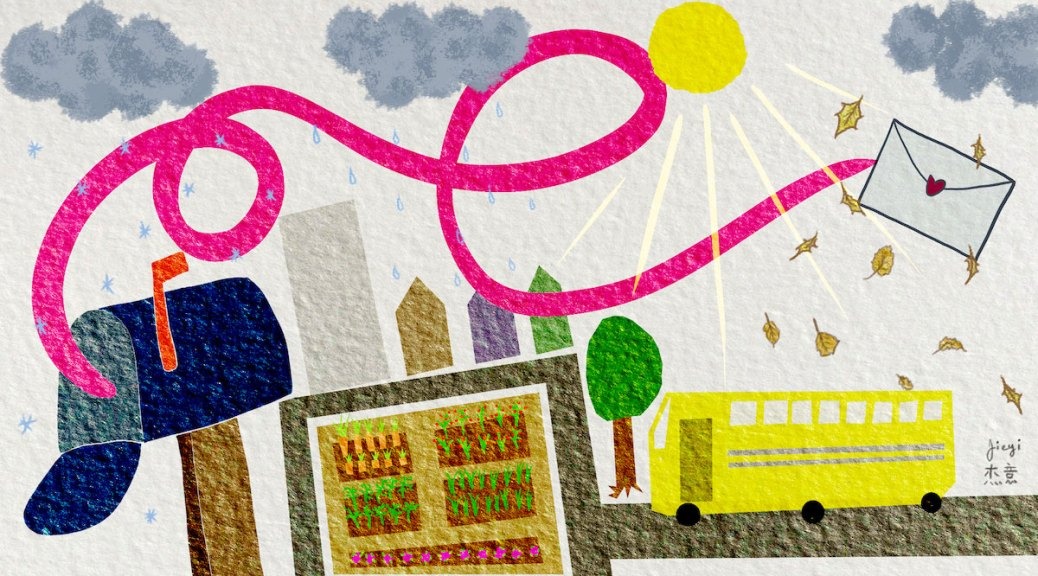 Illustration depicting a mailbox with a letter stamped with a heart floating out of it, leaving a trail of pink spirals. A yellow bus and vegetable garden are in the background.