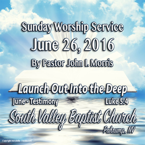 June 26 2016 Sermon