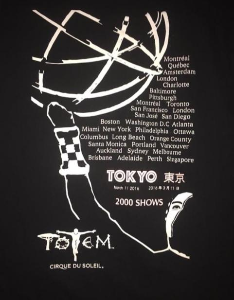 The second merch shirt design for Cirque Du Soleil, celebrating 2000 shows. The shirt shows creatures hanging from a bonsai tree, inspiration from Japanese culture.