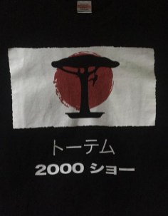 """A black merch shirt sophomore Yahor Buiniakour made for Cirque Du Soleil, celebrating 2000 shows. The shirt shows all the cities the tour went to. """"When making the shirt, we were in Tokyo,"""" Buiniakou said. """"That is why it has japanese characters on it."""""""