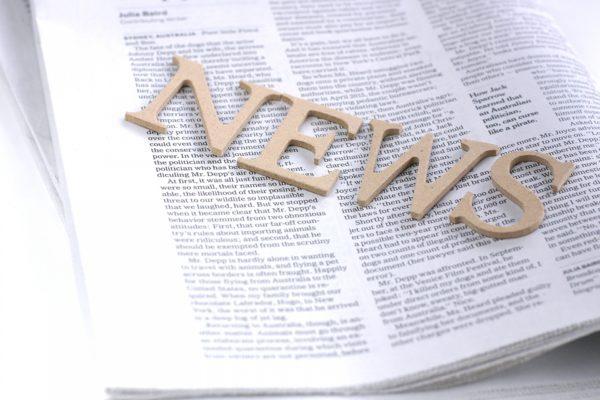 宋徳建設ニュース