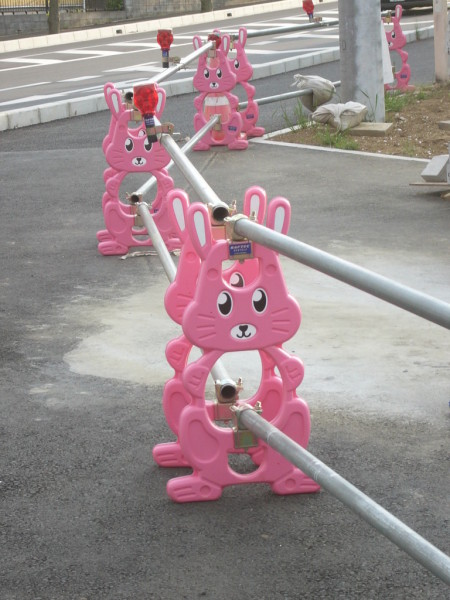 Work found at http://en.wikipedia.org/wiki/File:Pink_bunny-shaped_roadblock.jpg / http://creativecommons.org/licenses/by-sa/3.0/