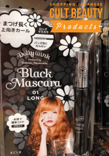 Japanese Beauty Products Dollywink