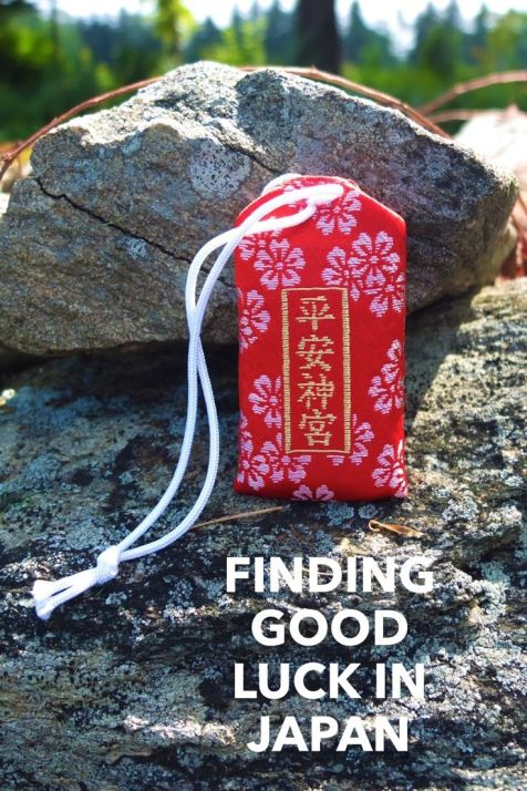 Japanese Souvenir Omamori Amulets For Finding Good Luck