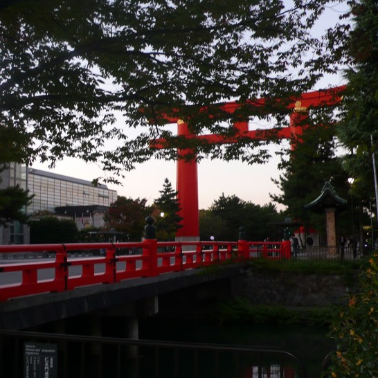 Bridge To Heian Shrine Kyoto Japan