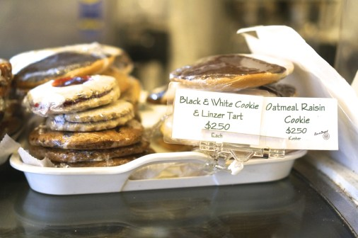 Essa Bagel Sweets Cookies