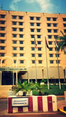 The Coral Khartoum Hotel- another popular location for lodging.