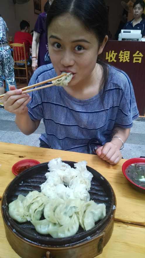 The things that look like dumplings are dumplings, the things that look slightly different are not dumplings (shao mai).