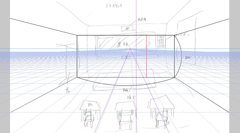パースを使って教室を描く・一点透視図法9