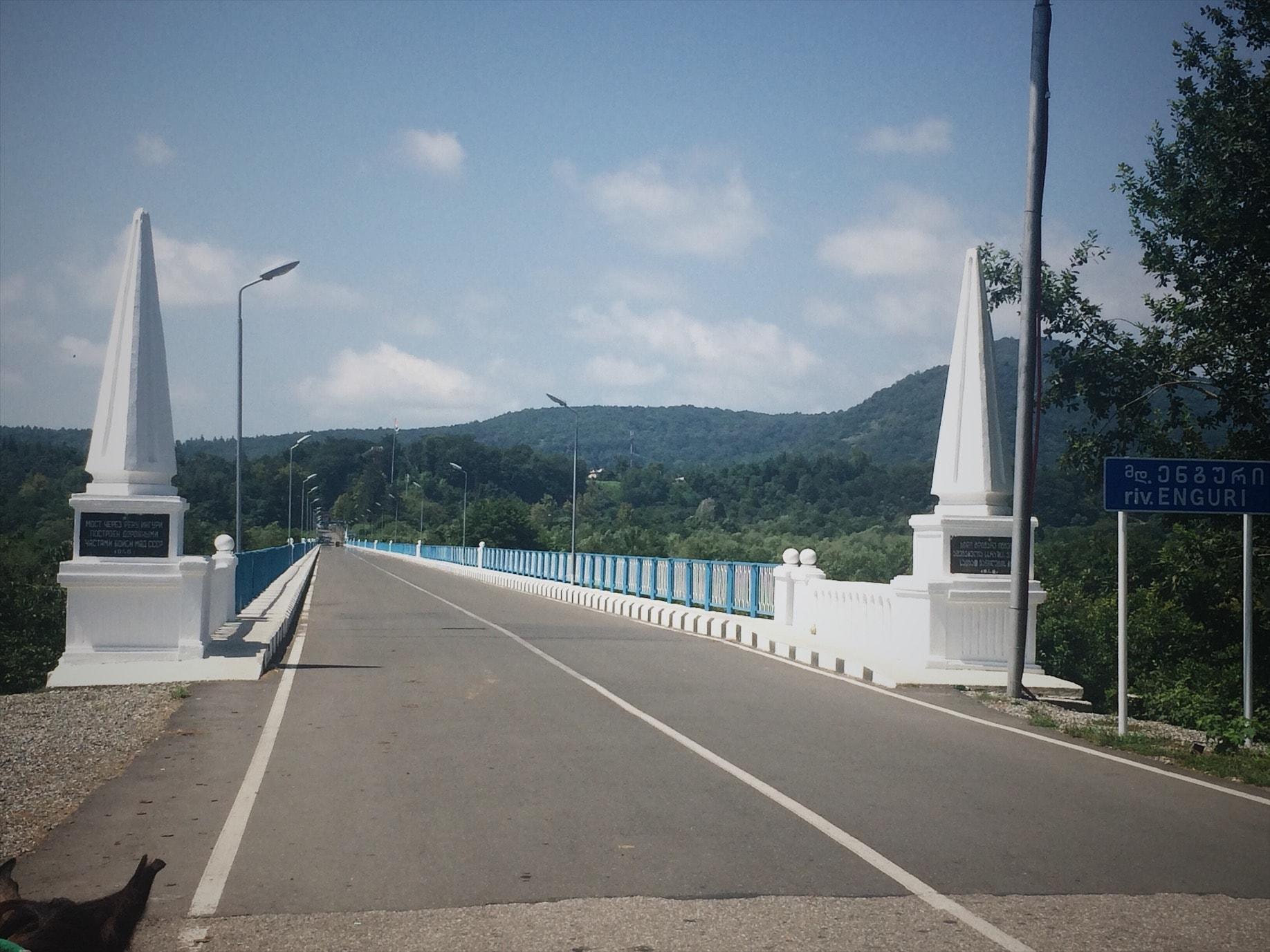 Inguri Border 4 #новости Абхазия, Гарри Кокая, российская оккупация в Грузии