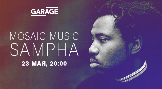 sampha garage