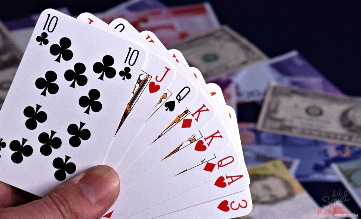 Играть в карты а дурака рулетка онлайн флеш игра