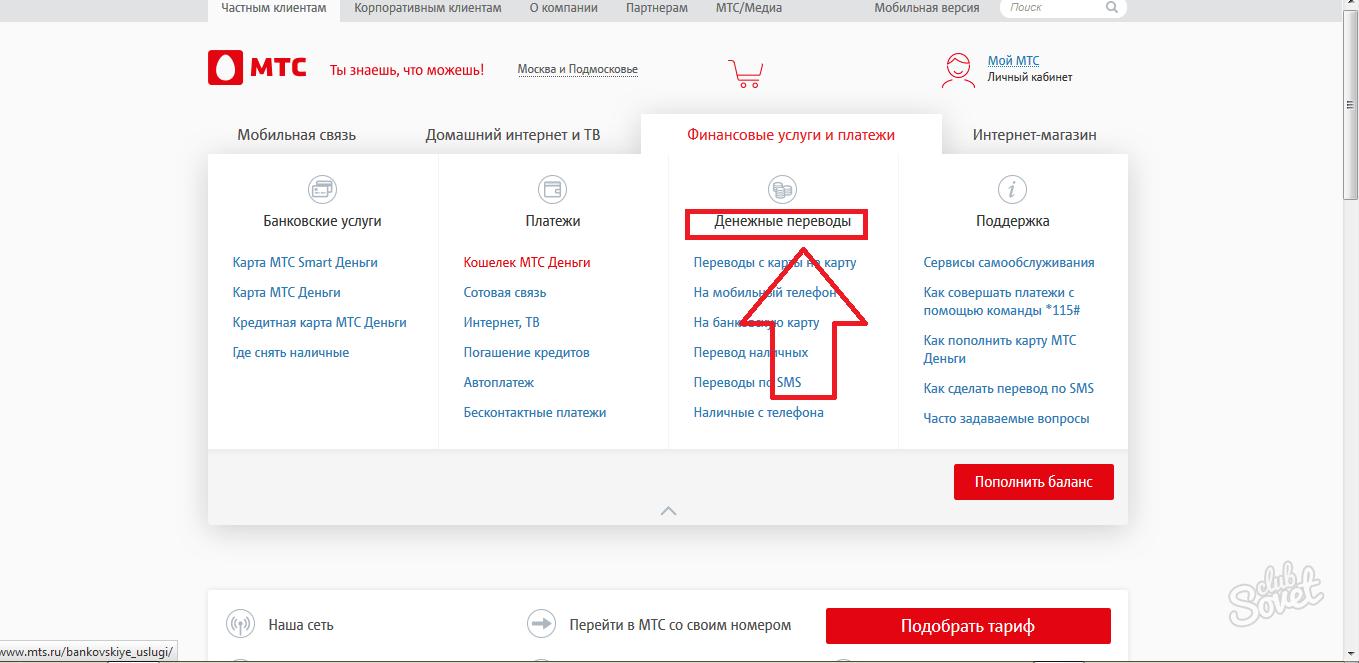 Займ онлайн на карту без отказа без проверки