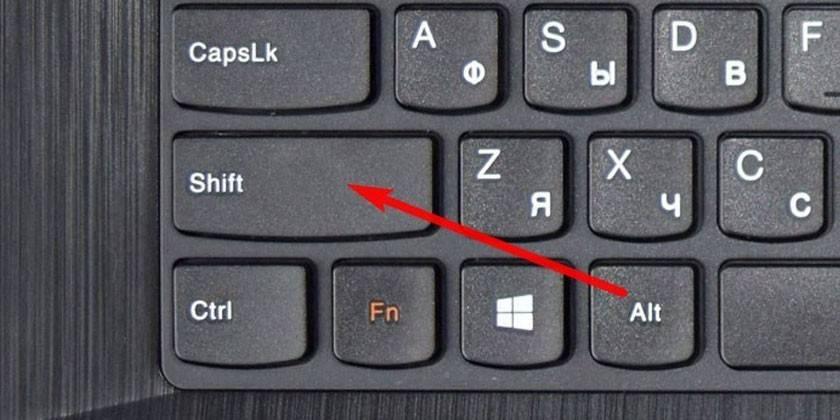 Změna jazyka na klávesnici