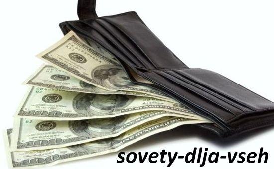 Способы зарабатывания денег