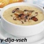Сырный суп с грибами: 4 ароматных рецепта