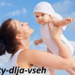 Воспитание ребёнка до года: советы молодым родителям