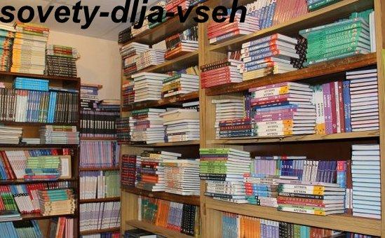 Учебники и учебные тетради