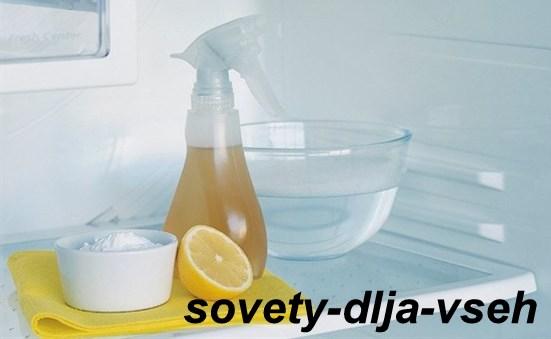 Мытьё холодильника
