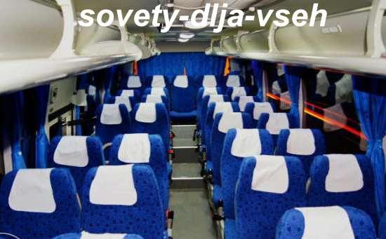 Как правильно сесть в автобусе, чтобы не укачивало