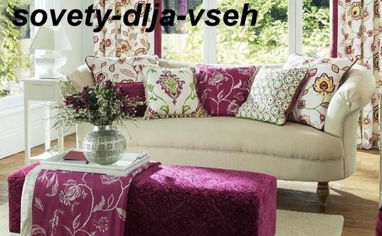 Текстиль для дома: материалы