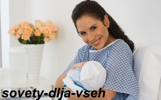 Оптимальный возраст для родов