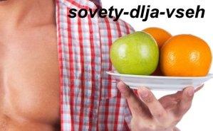 как похудеть мужчине питание