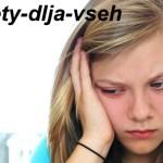9 полезных и актуальных советов для девочек