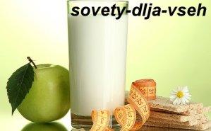 полосатая диета советы