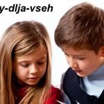 Как понравиться девочке: полезные советы всем мальчикам