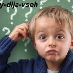 Тест на внимательность в картинках: советуем проверить ученикам свою наблюдательность