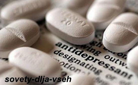 как выйти из депрессии с помощью лекарств