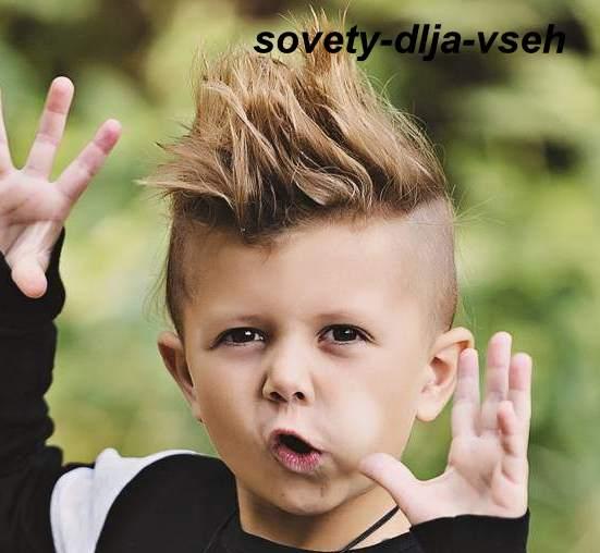 причёска ирокез для мальчика