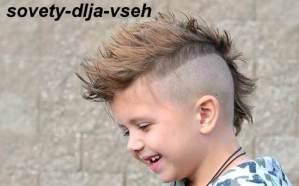 причёска ирокез для мальчиков