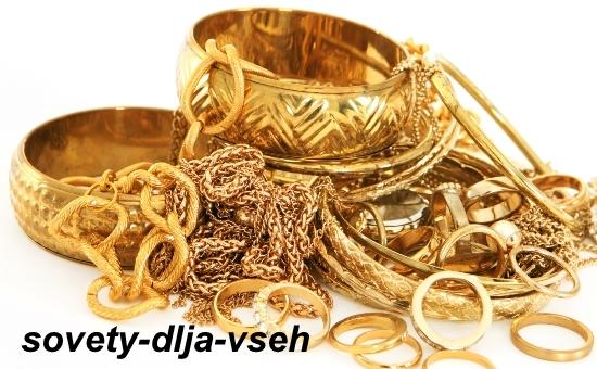 как ухаживать за золотом