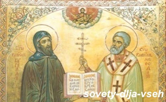 история праздника славянской письменности