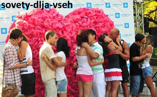 традиции и обычаи в день поцелуев