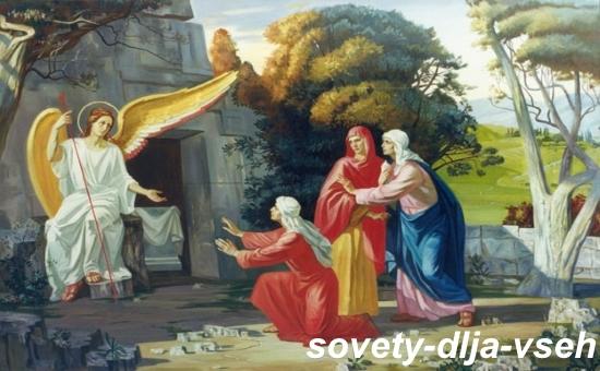 история праздника жен-мироносиц