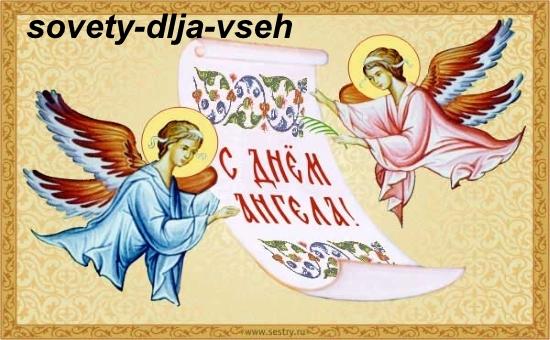 imya-arkadiy-4