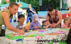 традиции и обычаи дня защиты детей