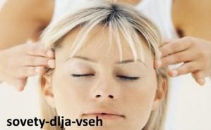 техники выполнения массажа