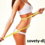Как похудеть без диет: практические советы и самые эффективные способы