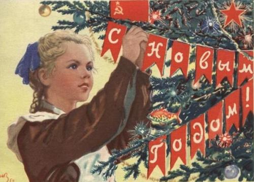 Soviet Art USSR Culture