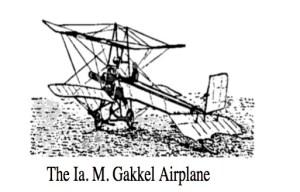 gakkel