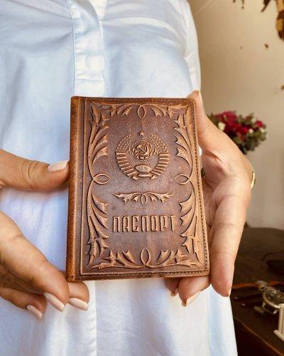 Couverture de Passeport Soviétique – Cuir